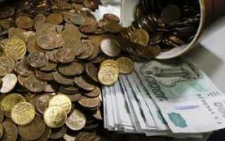 Инвестиционный налоговый вычет по НДФЛ – что это такое, кому положен