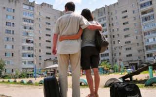 Социальный найм жилья – что это такое, как его получить, правила составления договора