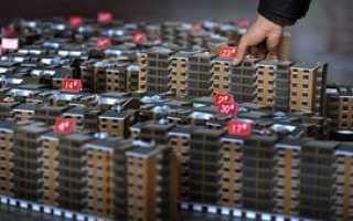 Как купить вторичное жилье в ипотеку – правила взятия кредита, процентные ставки и условия