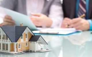 Условия и правила оформления ипотечного кредита без первоначального взноса