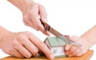 Как правильно купить долю в квартире или доме на материнский капитал
