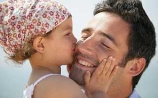 Права, льготы и пособия для отцов-одиночек: размер и правила их получения