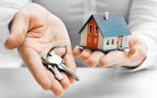 Как встать на очередь на улучшение жилищных условий – правила процедуры