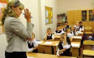 Коммунальные льготы сельским учителям – отменят ли их?