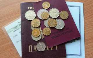 Пенсия инвалидам 2 группы: размер, доплаты и правила начисления