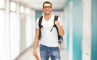 Правила оформления заявления на академический отпуск