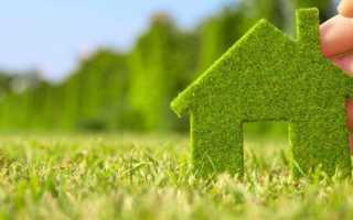 """Программа """"Устойчивое развитие сельских территорий"""": действие и как продлить"""