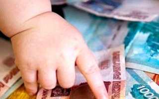 Опекунство над ребенком: сколько платят, виды пособий и выплат
