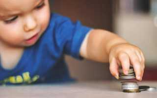 Детское пособие до 1,5 лет: размер, как его рассчитать, документы для оформления