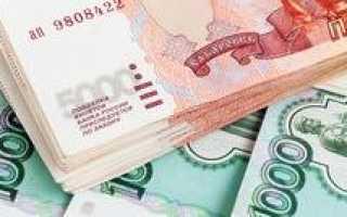 Декретные выплаты: максимальная сумма и правила их расчета