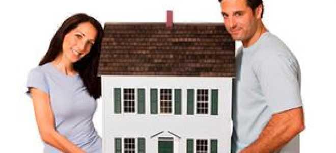 Ипотечные программы доступного жилья для молодых семей