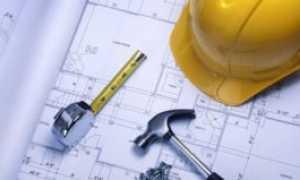 Материнский капитал под строительство или реконструкцию дома: правила использования