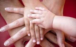 Приемная семья: выплаты, пособия, порядок их оформления