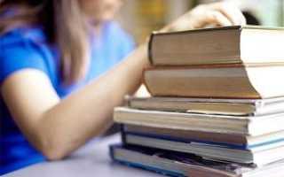 Справка для академического отпуска: правила и основания для оформления
