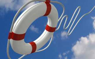 Правила личного страхования: суть процедуры, виды рисков и объекты