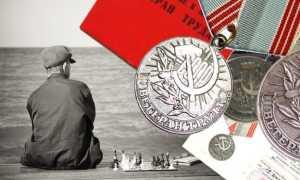 Доплата к пенсии ветеранам труда: сумма, кому положена и правила оформления