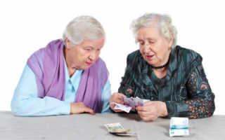 Правила начисления единовременной выплаты пенсионерам из накопительной части пенсии