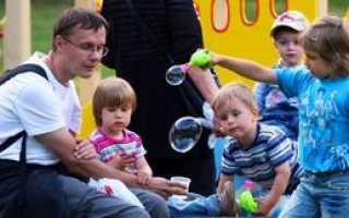Льготы многодетным отцам: на работе, социальные, налоговые и другие