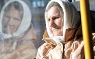 Материальная помощь пенсионерам от соцзащиты: как получить и кому она положена