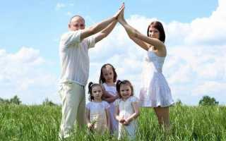 Как узнать очередь на земельный участок многодетной семье