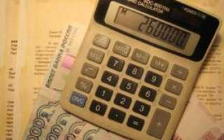 За какие расходы можно получить налоговый вычет