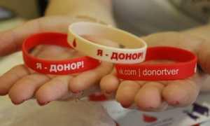 Льготы донорам крови: дни отдыха и специальные выплаты