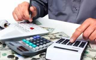 Выплаты при ликвидации предприятия по Трудовому Кодексу: перечень и правила получения