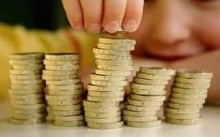 Индексация детских пособий: таблица, на сколько будут увеличены выплаты