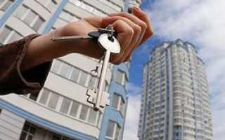 Обзор программ рефинансирования ипотечных кредитов