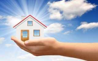 Частичное погашение процентов по ипотеке за счет государства