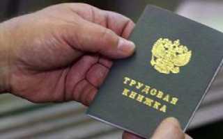 Уровень безработицы в России: статистика по регионам и годам, методы ее учета