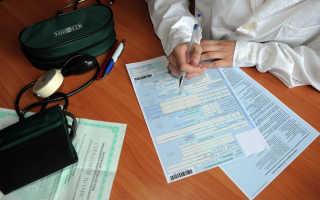 Алименты с больничного листа: как правильно высчитываются, уплата через ФСС