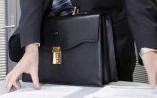 Пенсия госслужащих: условия выхода с, правила назначения и расчета