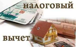 Заявление на возврат налога при имущественном вычете: образец и правила составления