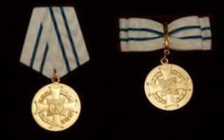 Правила получения награды «Мать-героиня» и ордена «Родительская слава»
