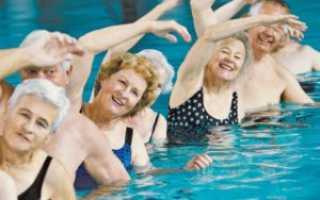Путевки в санаторий для пенсионеров: как их бесплатно получить