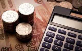 Монетизация льгот пенсионерам, инвалидам и другим категориям граждан
