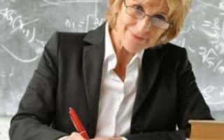 Льготная пенсия учителям по выслуге лет: документы для оформления