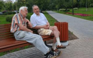 Льготы пенсионерам в Москве: налоговые, социальные