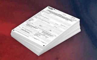 Правила предоставления социальных налоговых вычетов по НДФЛ