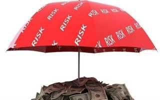 Как отказаться от страховки по кредиту – можно ли это сделать и как