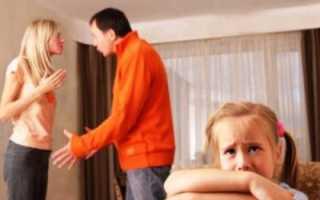 Развод при наличии несовершеннолетних детей: сколько стоит процедура и правила ее проведения