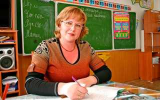 Льготные пенсии для педагогов: как оформить, документы