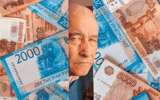 Виды и размер льгот пенсионерам на оплату коммунальных услуг