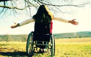 Льготы и пособия для инвалидов первой группы: особенности оформления