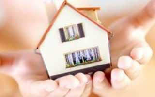 Субсидия молодой семье на покупку жилья: условия, правила получения