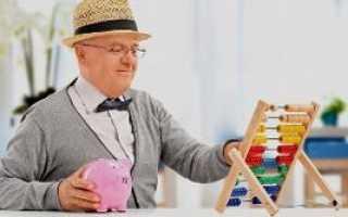 Правила расчета пенсии для граждан, родившихся до 1967 года