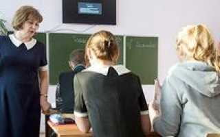 Льготы сельским учителям в Алтайском крае: перечень и правила получения