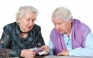 От каких налогов освобождаются пенсионеры: перечень и условия снижения суммы взносов