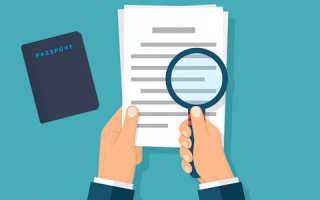 Как узнать и проверить номер полиса ОМС по фамилии?